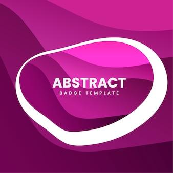 ピンクの抽象的なバッジデザイン