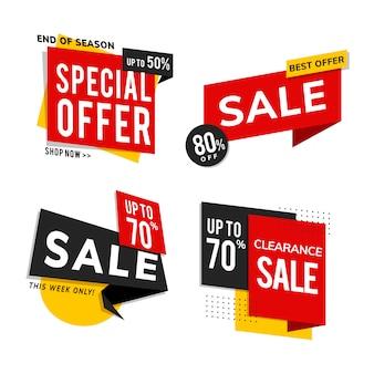 ショップセールプロモーション広告ベクトルセット