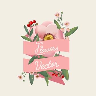 美しくデザインされた花