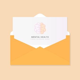 メンタルヘルス広告のパンフレット