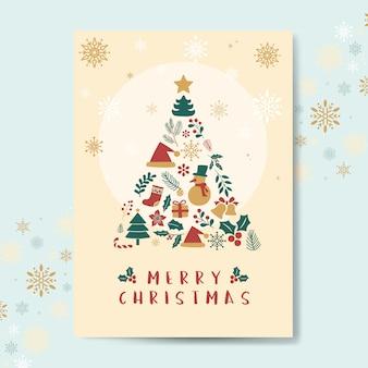 クリスマスグリーティングカードモックアップベクトル