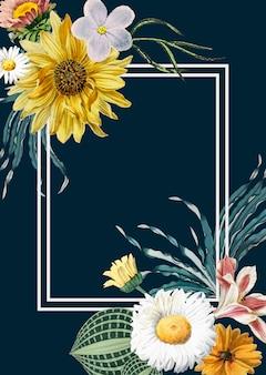 Цветущая открытка