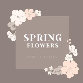 日本のパステルの花のフレーム