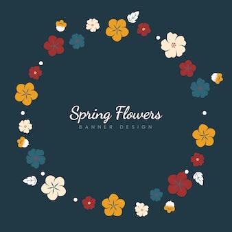 カラフルな花の境界