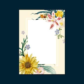 ブルーミンググリーティングカード