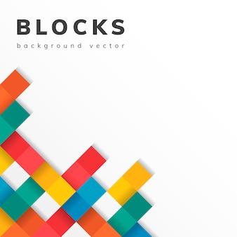 空白の白い背景ベクトルにカラフルなブロック