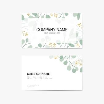 Цветочная визитная карточка