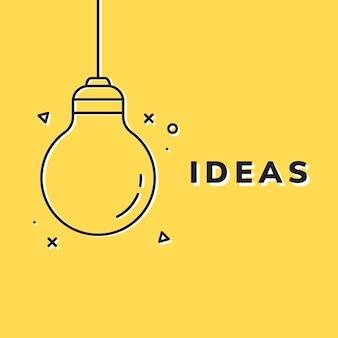 明るいアイデアと創造性