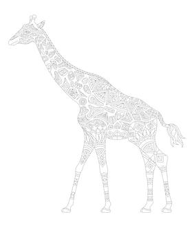 動物の大人の着色ページのイラスト