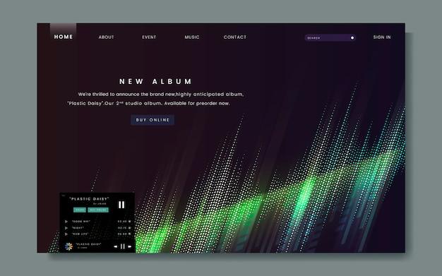 アルバムリリースウェブサイトのデザイン