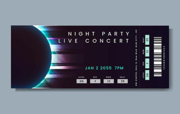 ライブコンサートチケット
