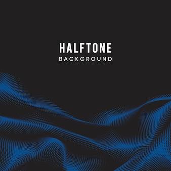 青い波状のハーフトーン黒の背景ベクトル