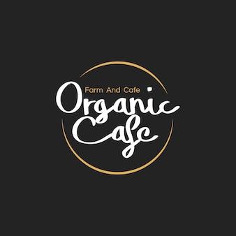 Иллюстрация органического знака марки продуктов питания