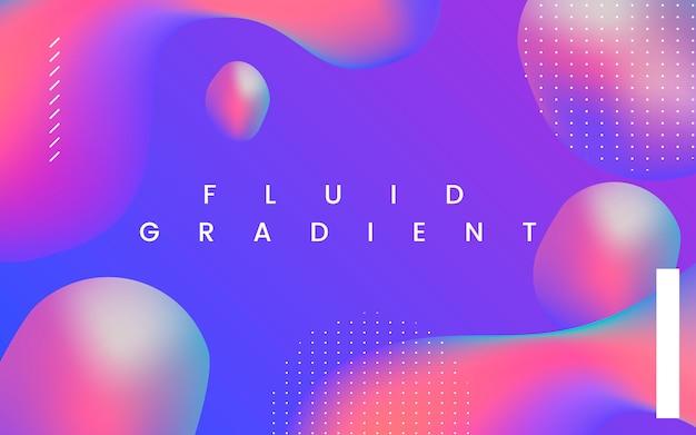 流体グラデーション壁紙デザイン