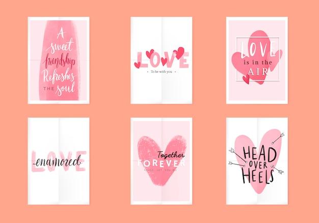 バレンタインカードデザイン