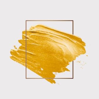 ゴールドブラシストローク