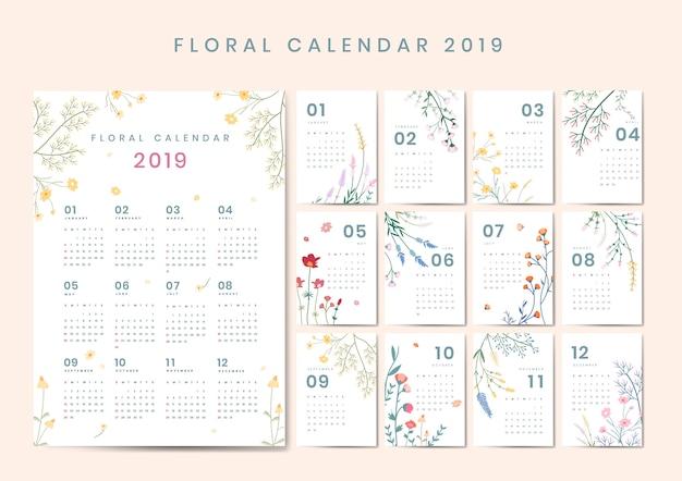 花柄カレンダーモックアップ