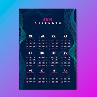 輪郭デザインカレンダーモックアップ