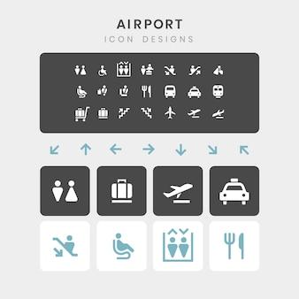 空港サービス標識ベクトルを設定