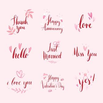 Набор векторов свадебной и любовной типографики