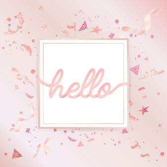 Светло-розовый конфетти праздничный дизайн