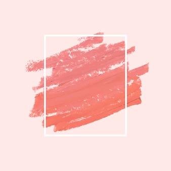 ピンクのブラシストローク