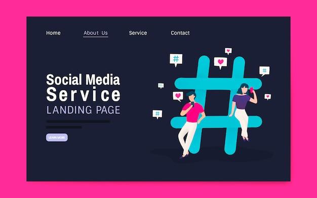 ソーシャルメディアサービスのランディングページのレイアウトのベクトル