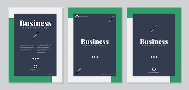 企業用パンフレットのテンプレート