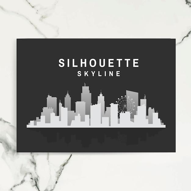 シルエットのスカイラインの図