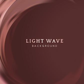 Фон границы световой волны