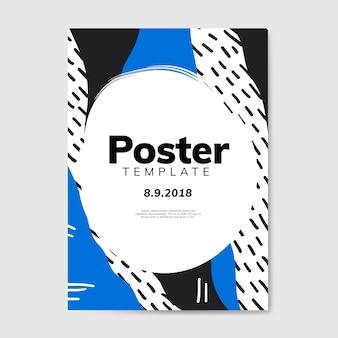 カラフルな幾何学的メンフィススタイルポスター