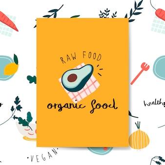 生有機食品アボカドカードベクトル