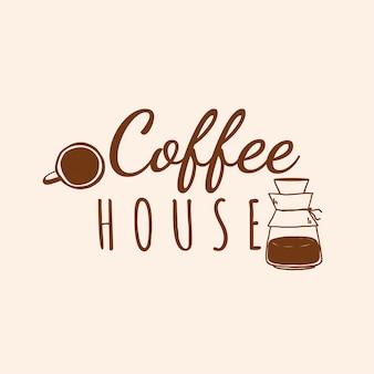 コーヒーハウスカフェのロゴのベクトル