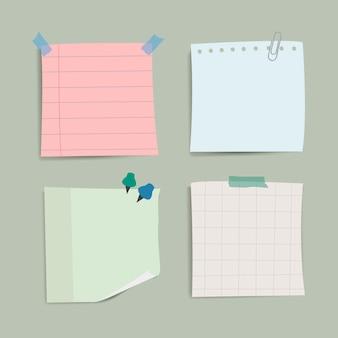 空白のメモ用紙メモベクトルセット