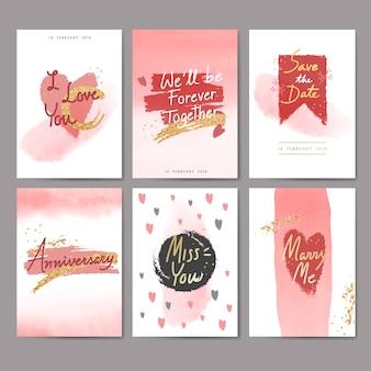 甘いバレンタインカードデザイン