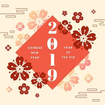 Китайский новый год иллюстрация