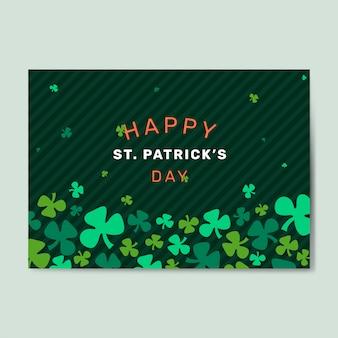 聖パトリックの日のお祝い設定レイアウトベクトル