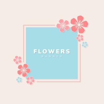 花のバナーのベクトル