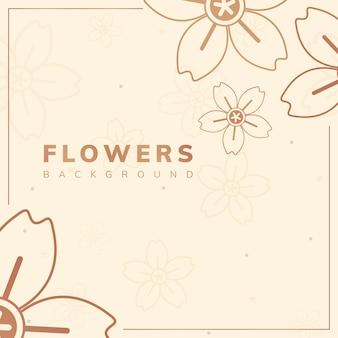 茶色の花のフレーム