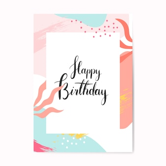 カラフルなメンフィスデザインの誕生日カード
