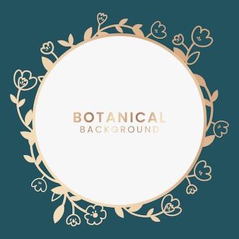 Ботаническая цветочная иллюстрация