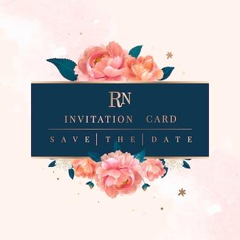 日付招待状のイラストを保存する