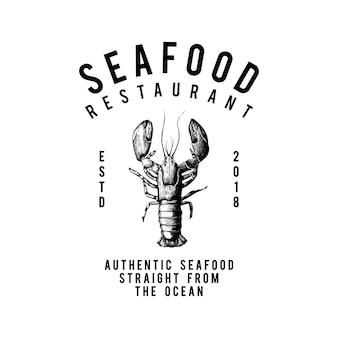シーフードレストランのロゴデザインベクトル