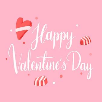 幸せなバレンタインデーのタイポグラフィベクトル
