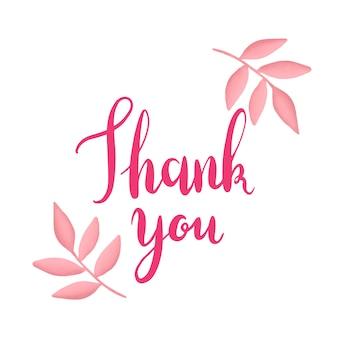 Розовый спасибо типография вектор
