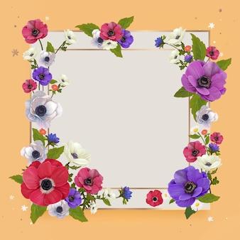 花のモックアップフレームイラスト
