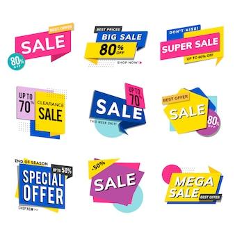 Продажа продвижение рекламы векторный набор