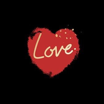 甘いバレンタインメッセージのタイポグラフィデザイン