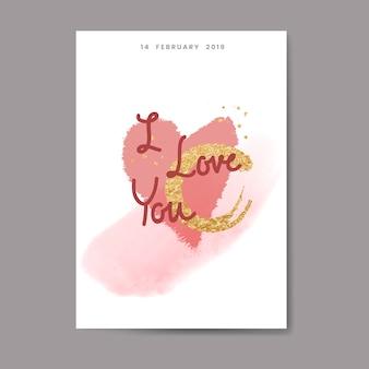 甘いバレンタインカードとタイポグラフィデザイン