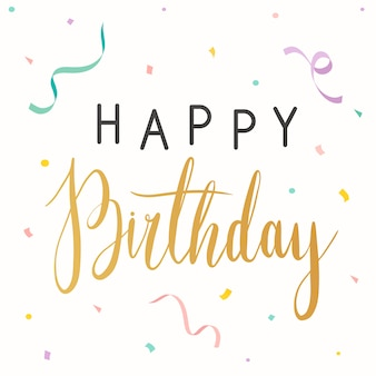 誕生日のお祝いカード